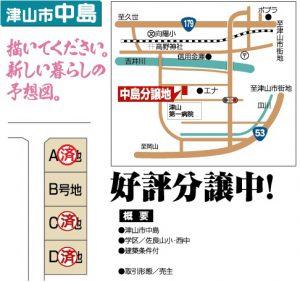 中島区画図 残りB号地